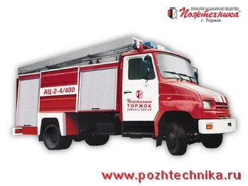 Автоцистерна пожарная легкого класса АЦ-2-4/400 (5301)
