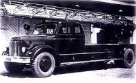 Автолестница АЛМ-45(200) на базе шасси МАЗ-200