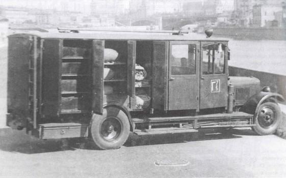 Автомобиль водозащитной службы на шасси ЗИС-5. Москва, середина 30-х годов