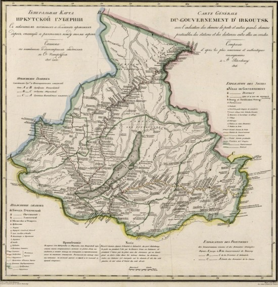 Генеральная карта Иркутской губернии. 1826 год