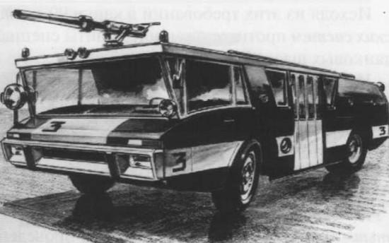 Дизайнерский поиск оптимальной компоновки пожарной автоцистерны вагонного типа на шасси ЗИЛ-130 (совместная разработка ВНИИПО и ВНИИТЭ)