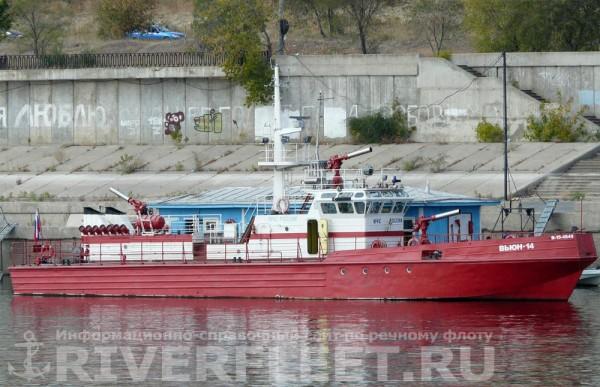 """Судно пожарное проекта 16640 """"Вьюн"""""""