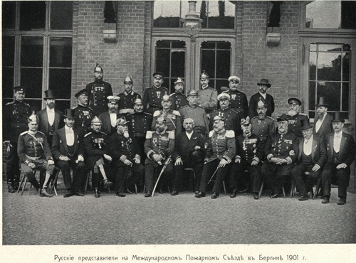 Русские представители на международном пожарной съезде в Берлине, 1901 год