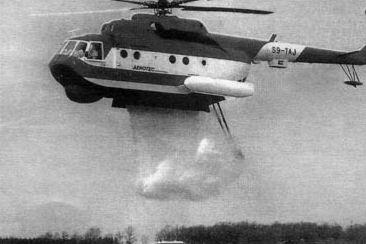 Пожарный вертолет Ми-14 ПЖ. Сброс воды