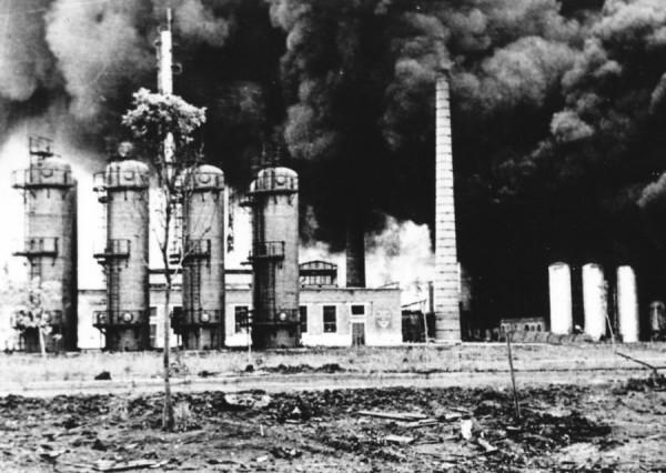 Пожар на Пермском НПЗ. 16 июня 1966 года
