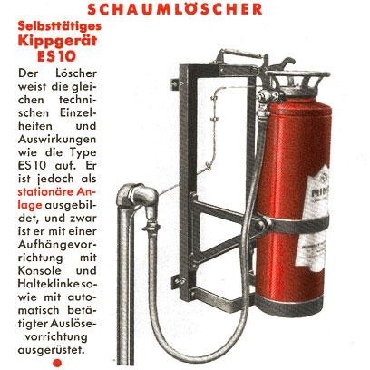 Стационарная установка пенного пожаротушения Minimax