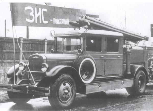 Краснодарская автоцистерна с полузакрытым кузовом, 1939 год