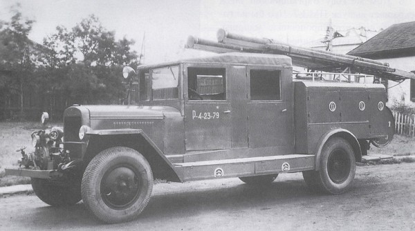 Пожарная автоцистерная ПМЗ-8