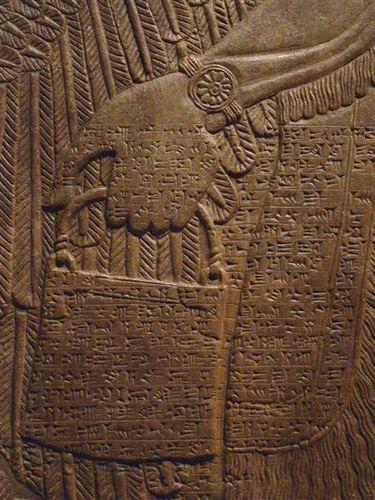 Ведро на барельефах древней Ассирии