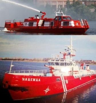 Корабли пожарные
