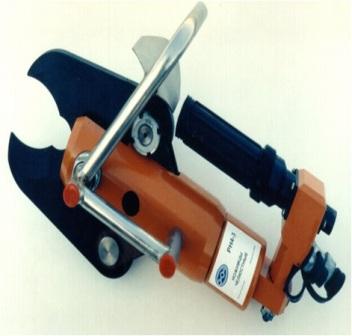 Ножницы челюстные РН-4-3