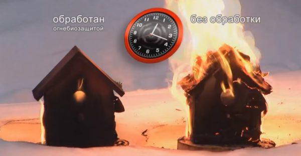 Воздействие огня на конструкцию после обработки древесины