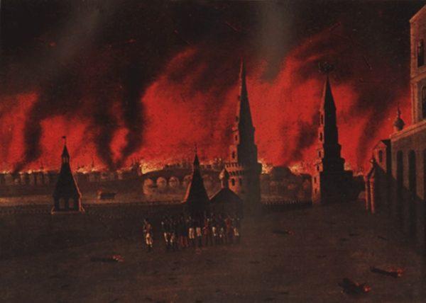 Пожар в Москве 1912 год