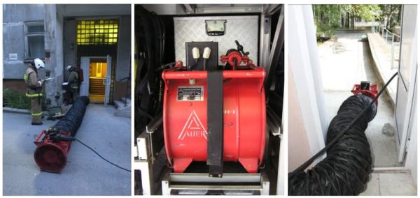 Вентилятор пожарный применение