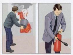 Действия при пожаре в общественном месте