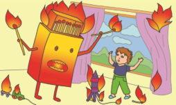 детям правила пожарной безопасности