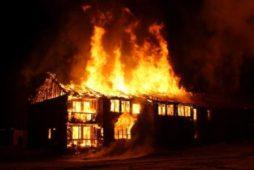 Как защищать дом от пожара