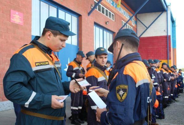 Жетон и удостоверение личности спасателя